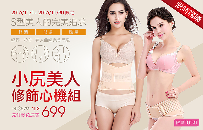 http://www.mamago.co/corsetclothes/